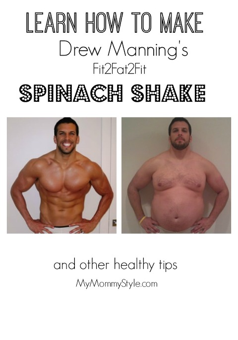 Fit2Fat2Fit spinach shake