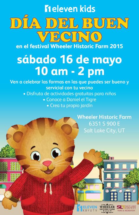 Daniel Tiger Neighbor Day - Event Invitation (Spanish)