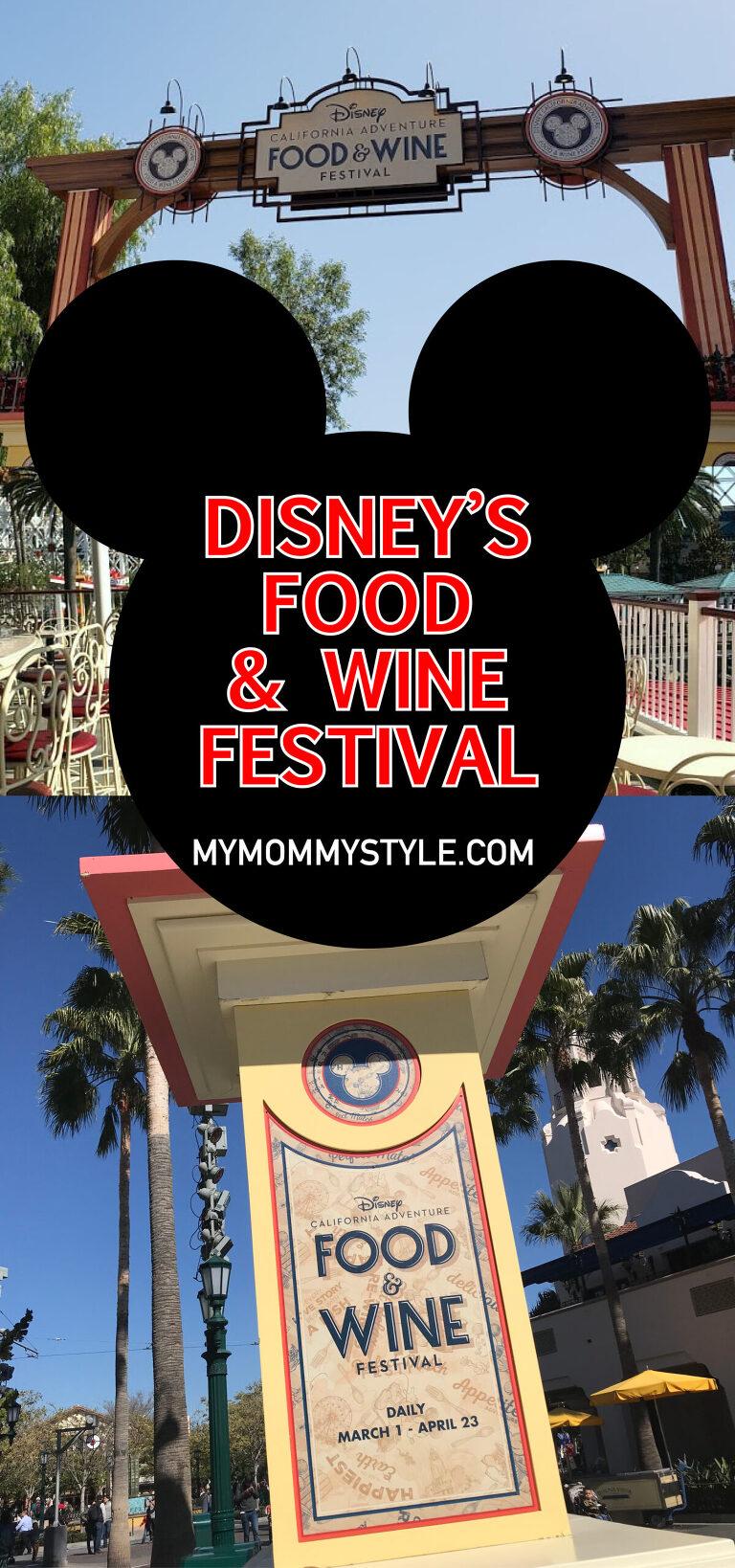 Disney Food And Wine Festival 2020 Dates.Disney Food And Wine Festival My Mommy Style