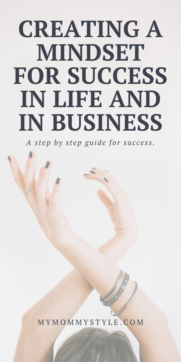 Looking for a step by step guide to reach your goals?  Create a mindset for success with this guide for success. via @mymommystyle